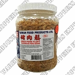 Taiwan Foods Dried Pork Fluff