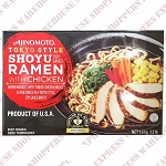 Anjinomoto Shoyu Rame with Chicken