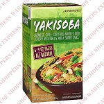 Anjinomoto Vegetable Yakisoba