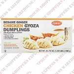 Sum-m! Chicken Gyoza Dumplings
