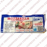 Silani 100% Milk Mozzarella Cheese