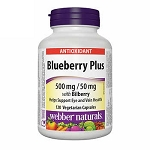 Webber Blueberry Plus with Billberry